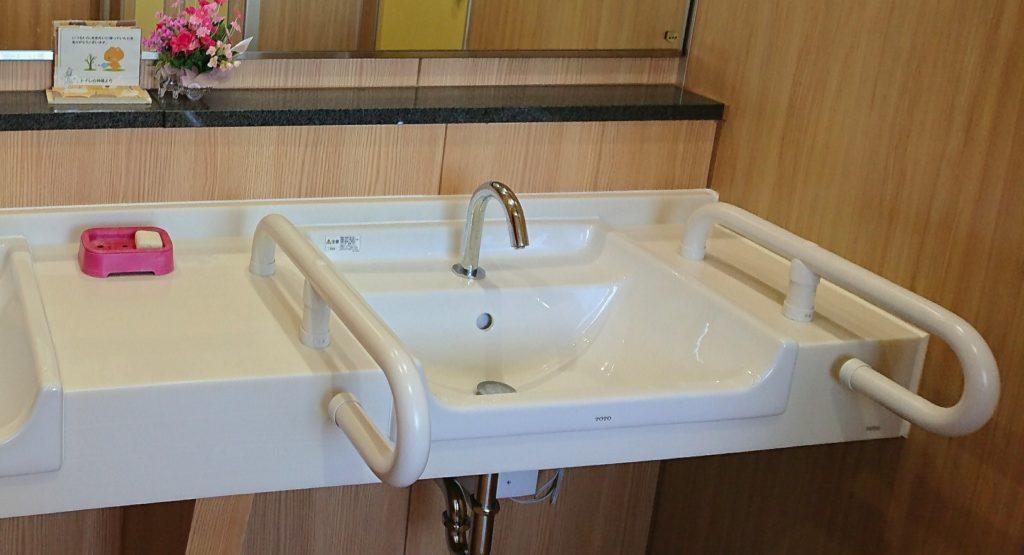 バリアフリー 洗面器