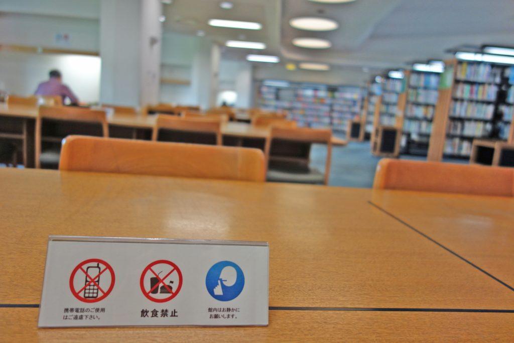 騒音値 図書館