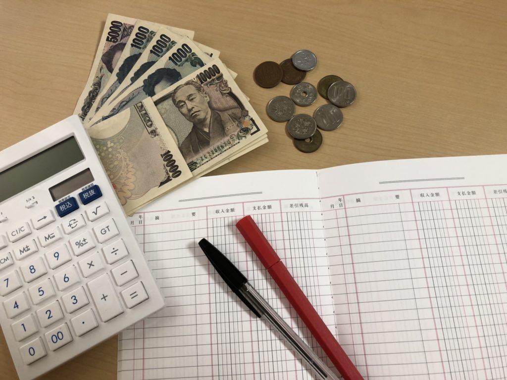 予算オーバー 家計簿