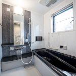 お風呂リフォームの業者見積もりを賢く比較する方法
