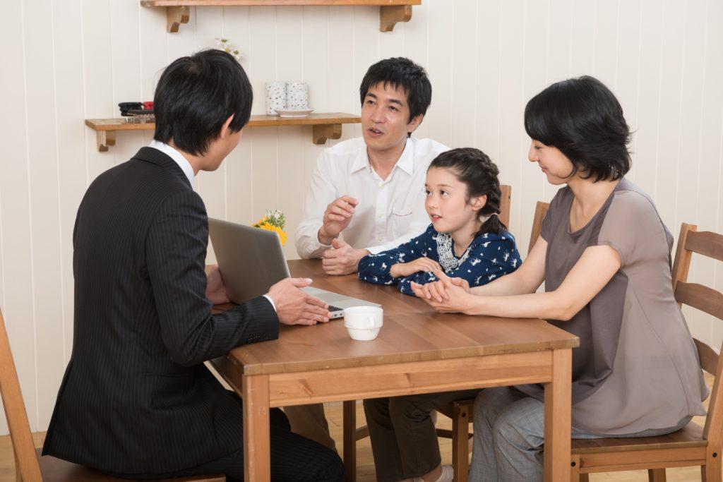 家族 リフォーム業者