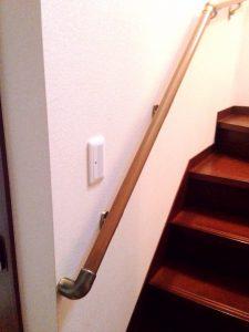 階段 壁面 手すり