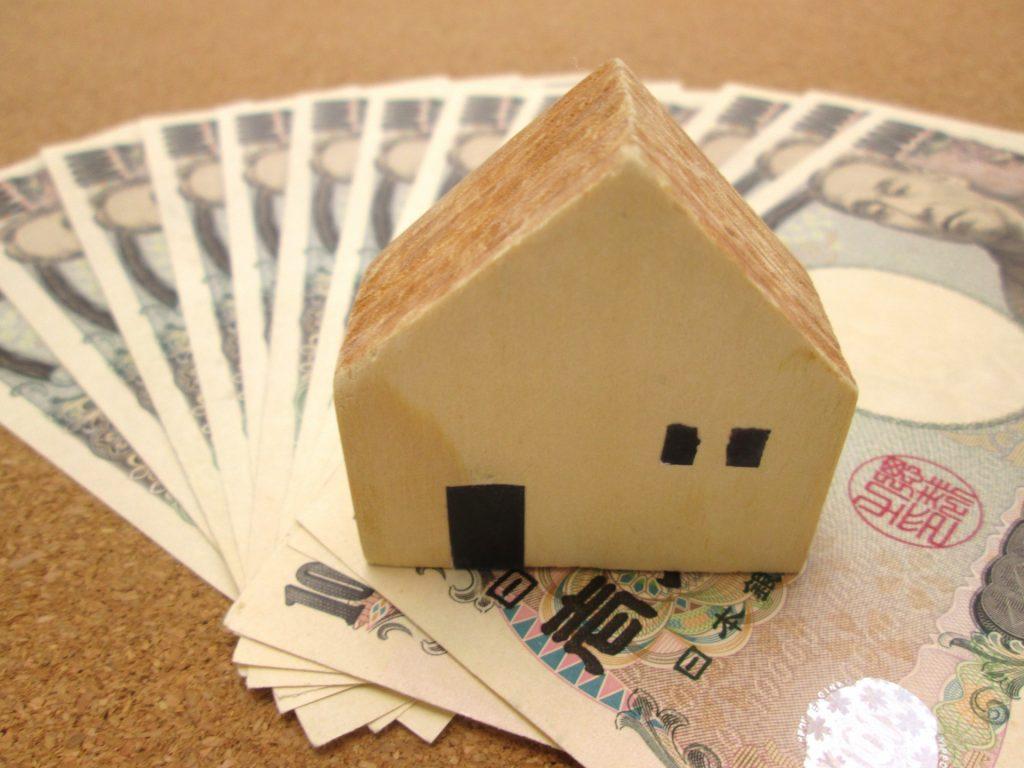 住宅資金が安くなる