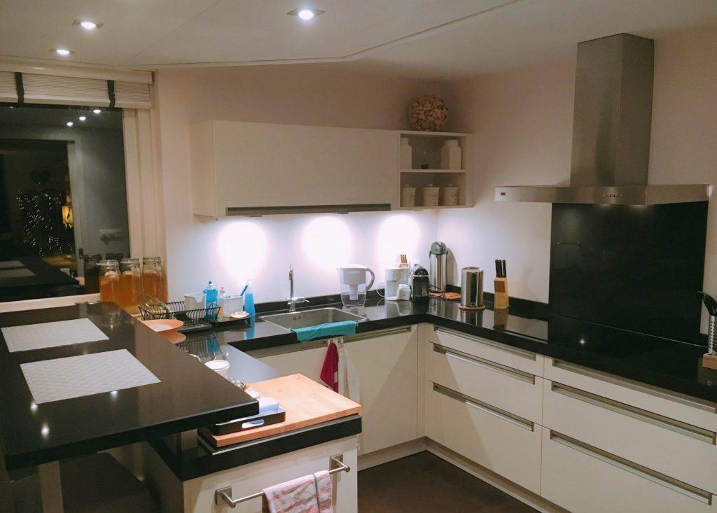 キッチン 照明 選び方