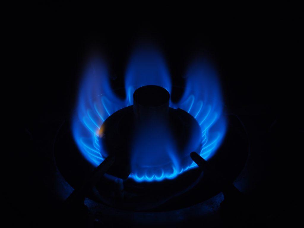 ガス料金 節約